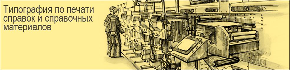 изготовление хангеров для образцов тканей - фото 10